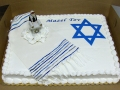 Bar and Bat Mitzvah Cake